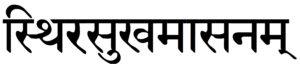 sthirasukha