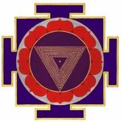 yantra_dharma_downloads